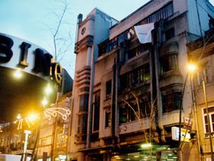 O espaço cultural comemora o seu aniversário com vários eventos na cidade do Porto. Foto: DR