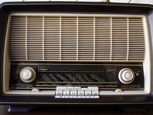 Rádios antigos ganham uma nova vida Foto: DR