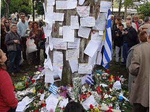 A Grécia registou 17% de aumento na taxa de suicídios. YanniKouts / Flickr