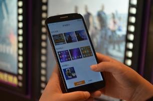 Além da originalidade e criatividade, as aplicações têm de ter potencial económico Foto: ZOPO Mobile Phone/ Flickr