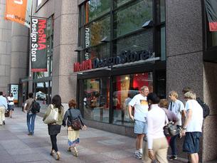 Peças de designers portugueses podem ser vistas na loja do MoMa em Nova Iorque Foto: scalleja / Flickr