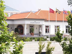 O The Yeatman foi inaugurado em 2010 e, quatro anos depois, é já um dos principais símbolos da hotelaria portuense Foto: DR