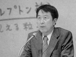 Yoichiro Nambu Foto: DR