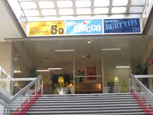 O Brasília (na foto) e o C. C Londres começaram a perder clientes nos anos 90 Foto: Renata Silva