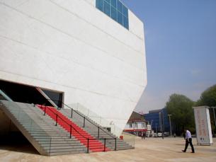 A Casa da Música vai ser um dos palcos destes espectáculos Foto: Patrícia Posse/Arquivo JPN