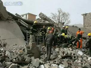 Frame de um vídeo do YouTube que mostra o resultado dos abalos sísmicos Foto: Gzedward /  YouTube