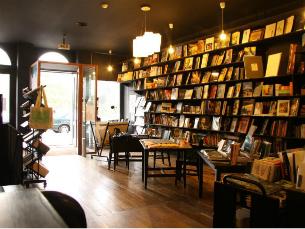 O Clube Literário do Porto funcionava na Rua Nova da Alfândega desde 2005 Foto: DR