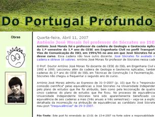 """Blogue """"Do Portugal Profundo"""" deu origem à polémica sobre a licenciatura de Sócrates Foto: DR"""