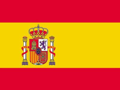 O ministério do Interior Espanhol ordenou o aumento da vigilância