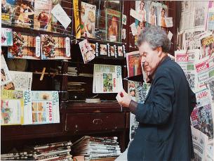 A nossa cultura ainda é essencialmente assente nos meios impressos, diz Alfredo Maia Foto: Aires Almeida/Flickr