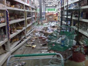 Várias instalações comerciais e edifícios foram afectados pelo abalo Foto: Globovisión /  Flickr