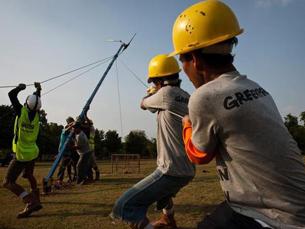 Segunda a Greenpeace, os candidatos devem ter um bom sentido de orientação Foto: DR