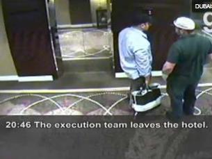 Frame de um dos vídeos filmados pelas câmaras de vigilância do hotel. Foto: Frame Vídeo Dagkavkazi /  Youtube