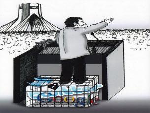 O Irão procura, agora, controlo absoluto da informação Foto:  Noure_Azadi / Flickr