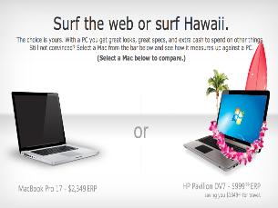 O que a página mostra é que ao poupar na compra de um PC, o utilizador pode, por exemplo, ir ao Havai Foto: DR