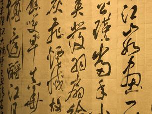 China quer alargar o ensino de mandarim e de português Foto: AMD5150/ Flickr