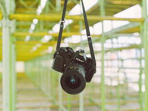 """O """"Maior Estendal de Fotografia"""" vai ser inaugurado no Dia Mundial da Fotografia Foto: Khánh Hmoong/Flickr"""