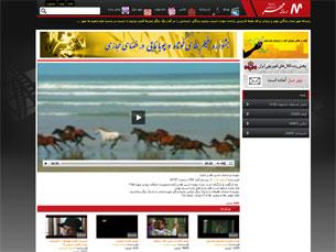 """O tipo de vídeos que o Mehr agrega não são muito familiares ao público """"ocidental"""" Foto: DR"""