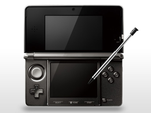 Nintendo 3DS vai custar 250 euros Imagem: DR