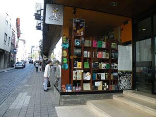 A Poetria é uma livraria dedicada ao comércio de obras de poesia e teatro Foto: Patrícia Fernandes