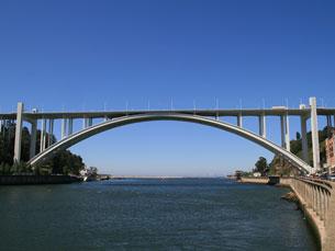 A Ponte da Arrábida, construída entre 1956 e 1963, foi agora classificada Monumento Nacional Foto: Bernt Rostad/Flickr
