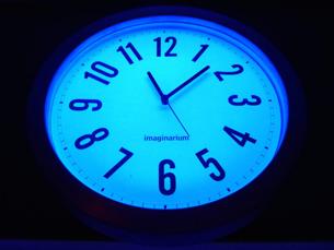 Este domingo, o relógio vai contar duas vezes o 60.º segundo, à meia noite Foto: Raphael L. M. / Flickr