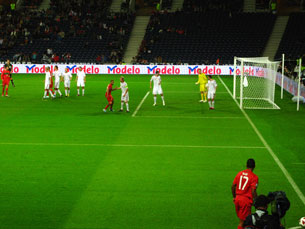 Rúben Micael marcou dois golos na sua estreia Foto: Flickr