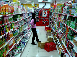 Falar sozinho no supermercado pode ajudar a encontrar um determinado produto mais rapidamente Foto: Graham Holliday/Flickr