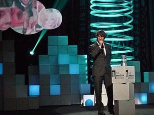 """A categoria """"People's Voice Award"""" tem uma votação aberta aos cibernautas Foto: ekai/Flickr"""