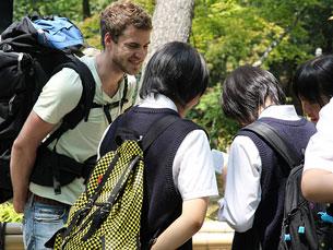 Estudantes universitátios