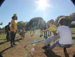 As atividades para as crianças vão ser uma constante, na Festa do Outono 2014 de Serralves Foto: João P. Fernandes