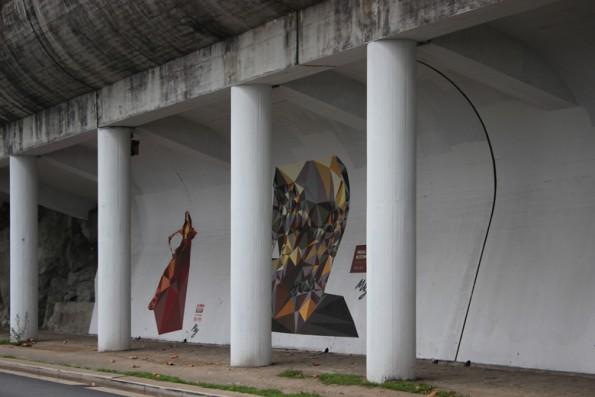 """Manuel António Pina construído """"a triângulo""""e Guilhermina Suggia, no Mural Coletivo da Restauração"""