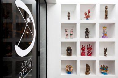 A Galeria Cruzes Canhoto abriu ao público a 1 de dezembro na Rua Miguel Bombarda