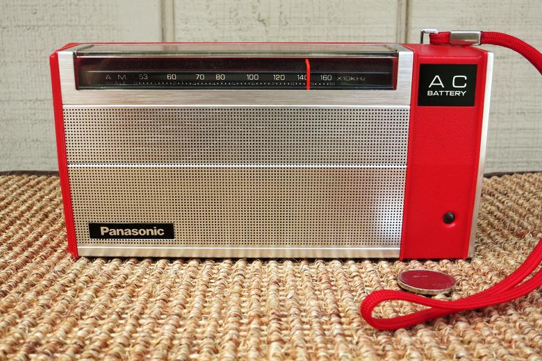 O Dia Mundial da Rádio foi declarado em 2011 pela UNESCO