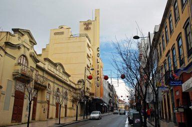 A proposta de concessão do Coliseu do Porto a uma entidade privada para a reabilitação do espaço foi anunciada no final de janeiro.